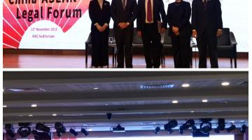 ASEAN Legal 1_0